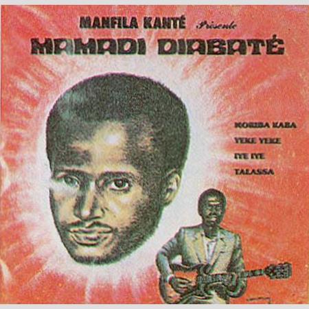 Keletigui Et Ses Tambourinis Balla Et Ses Balladins Bembeya Jazz National Guinee An XI Le Rendez Vou
